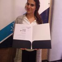 קמליה עבאייאן